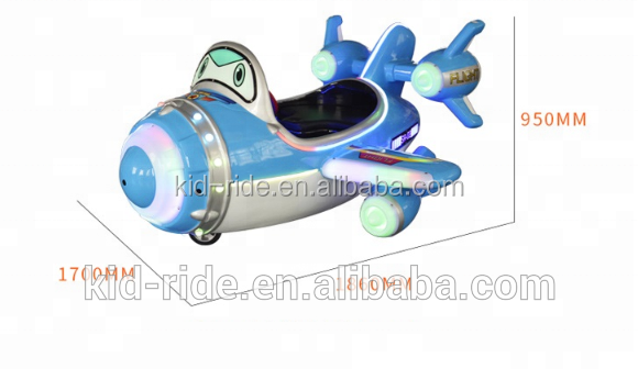 Theme Park Electric Battery Amusement Rides Airplane Racing Car for Kids Aircraft