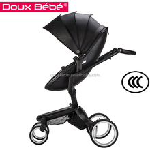 China baby stroller factory Douxbebe, deluxe baby strollers wholesale with leather