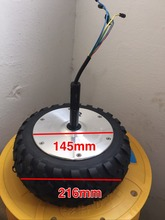 Self balancing scooter 8.5inch 36v 350w electric brushless dc wheel hub motor