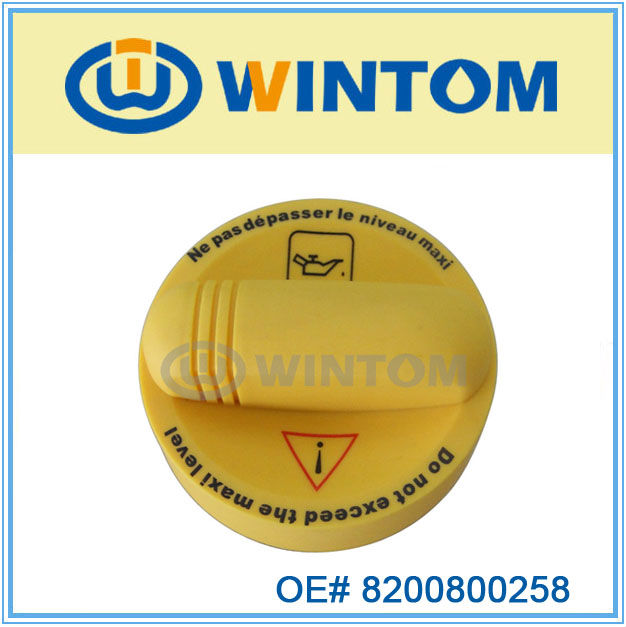 yellow plastic radiator cap for mahindra spare parts 8200800258