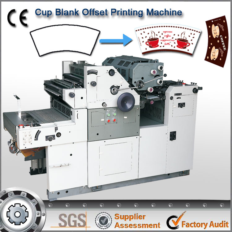 Color printing Good Quality OP-470 Cup Blank a2 offset printing machine
