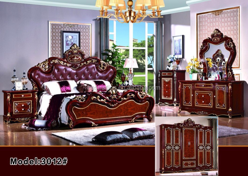 Pakistan Bedroom Furniture Set Pakistan Bedroom Furniture Set