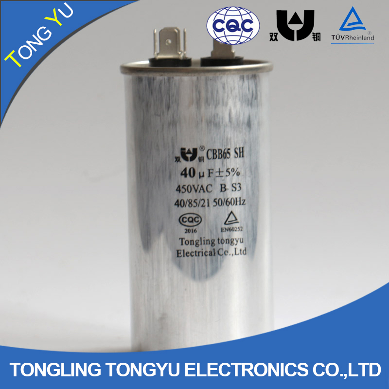High quality Aluminium Electrolytic Capacitor 350v 100uf with general purpose