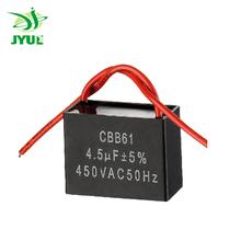 8UF 450V CBB61 CAPACITOR 50*23*41MM
