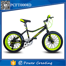 Cheap Wholesale Men's Fat Tyre Bike Manufacture Tricycle In China
