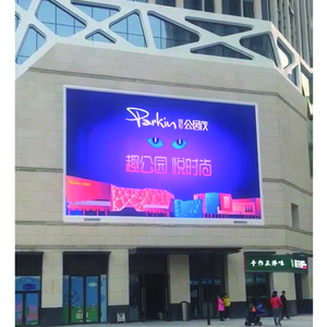 Outdoor LED Video Display P8 giant led advertising screens
