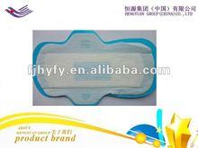 Wearing sanitary belt pad