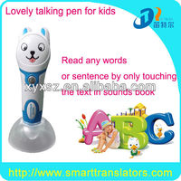 Digital Pen/Polish Digital Reading Pen Solutions and Manufacturer in China