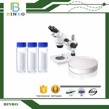 High quality Huperzine A Extract Powder 1% 5% 98% Nootropics API