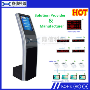 Shenzhen Queue Number Machine with bank hospital queue management system software