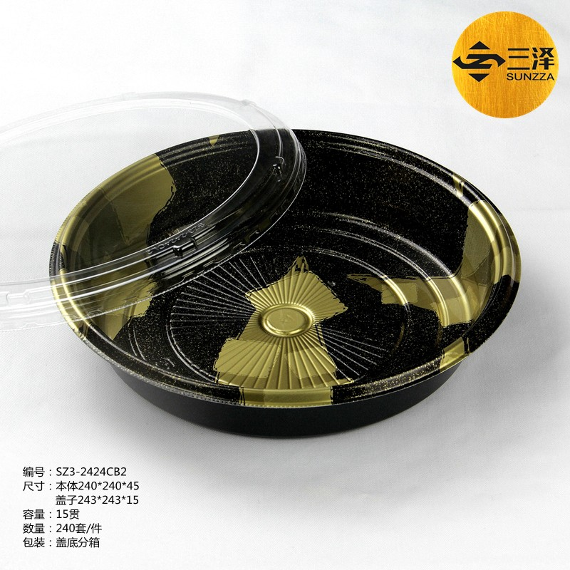 PET Round shape disposable plastic sushi box packing sushi container with antifog lid