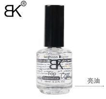 BK bright oil nail polish genuine 18ML transparent color anti UV crystal texture nail care function oil