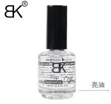 BK bright oil nail polish genuine 18ML transparent color anti UV crystal texture nail care function oil