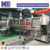 KM-QGF Series Barrel Water Filling Machine [ Washing Filling Capping 3 in 1 ]