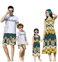 2456174042 Promoción Daddies Vestido, Compras online de Daddies Vestido ...