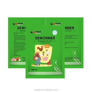 Vermifuge Drug, Vermifuge Drug Suppliers and Manufacturers