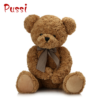 Cute names for teddy bears