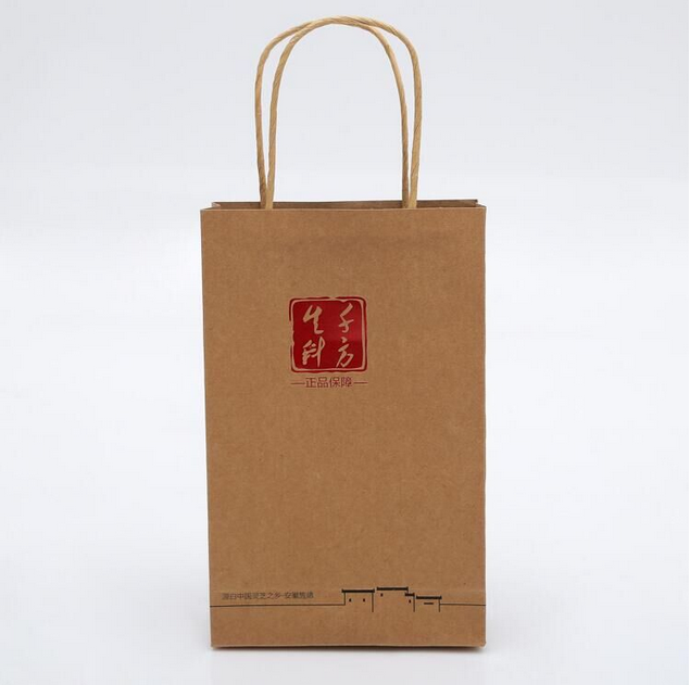 Small MOQ Custom Wholesale brown kraft paper bag