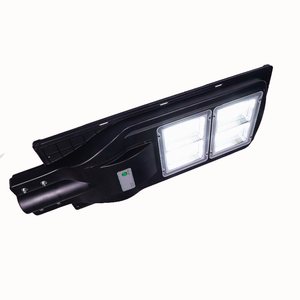 Top quality marine Super high brightness high-end outdoor led solar street light