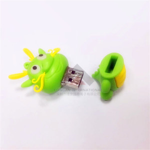 Cute Mini Dragon USB Flash Drive