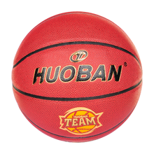 factory wholesale Wearable Not easily deformed basketball
