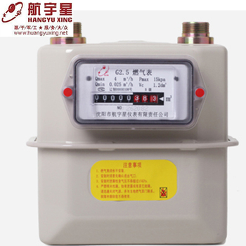 Competitive Price Natural Steel Case G4 Diaphragm Gas Meter