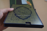 New digita quran read tablet pc,bay gift holy tablet pc