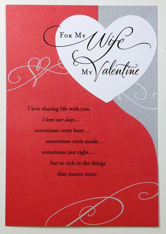 Buy Valentine Card For Wife My Beautiful Wife By Hallmark