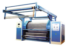 woven fabric raising machine