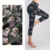 2019 Custom Polyester Spandex Yoga legging fabric Knitted for Sportswear