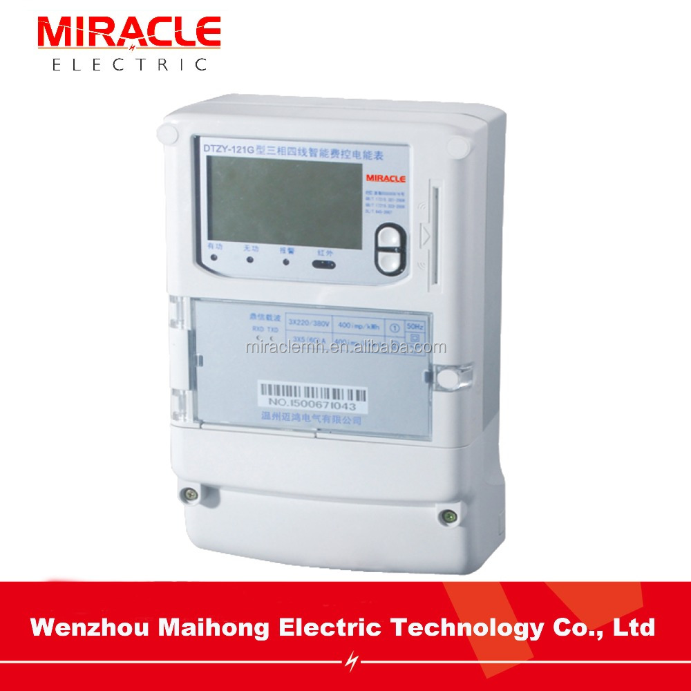 China new technology smart three phase prepayment electric meter