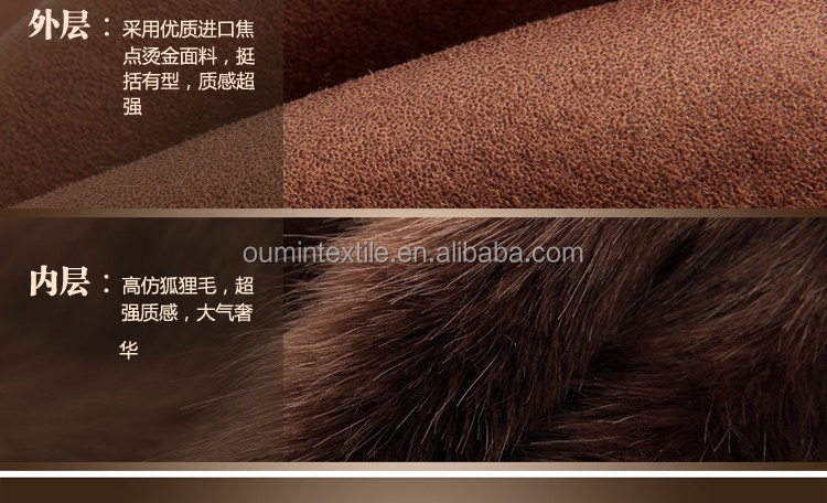 Whosesale imitation faux fur fabric for women winter suede fur coat