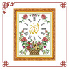 NKF Flowers blooming (scripture edition) cross stitch patterns