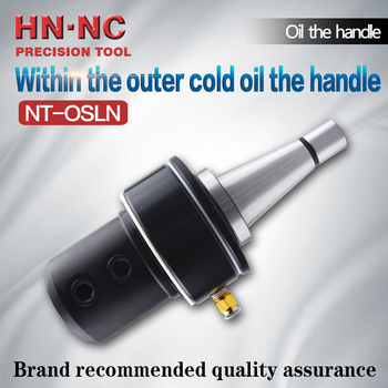 NT40/50-OSLN Outside the internal cooling of the oil knife handle CNC tool