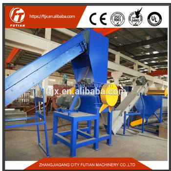 Waste Plastic Recycling Pp Pe Pet Film Bags Bottle Washing Line/cost Of  Plastic Recycling Machine/ Plastic Recycling Plant - Buy 'waste Plastic