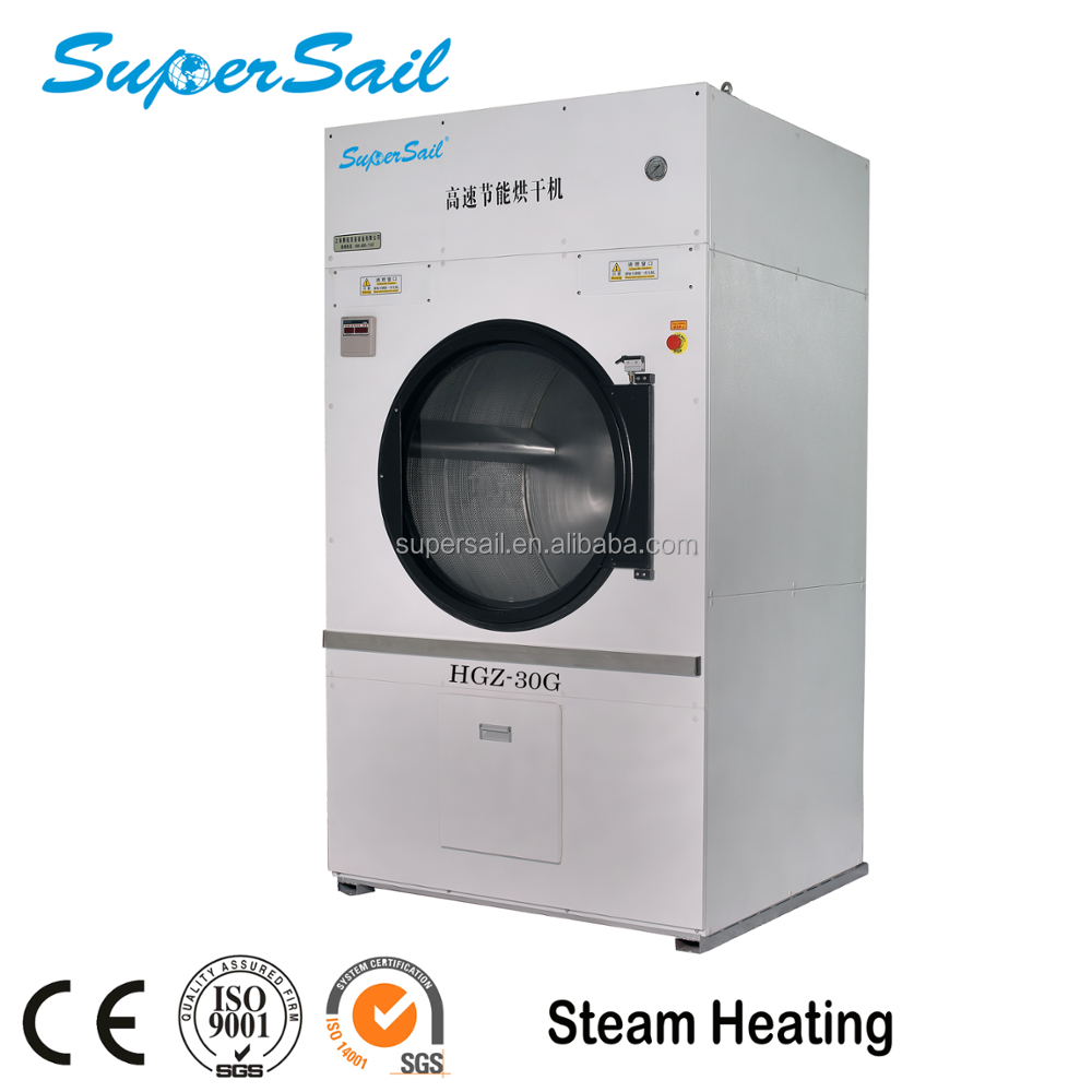 Industrial Electric Clothes Dryer For Sale Commercial Gas Dryers