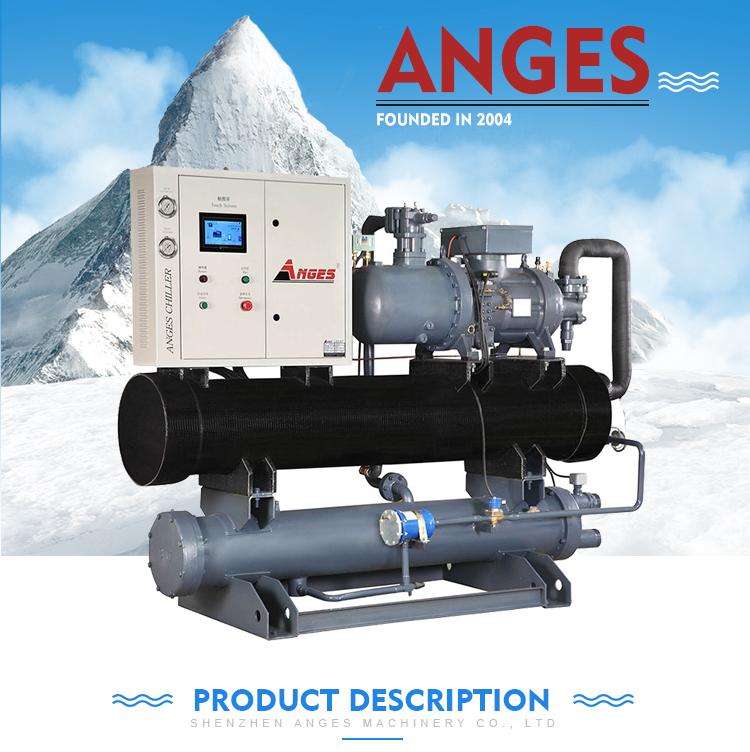 Tank chiller rotary watergekoelde schroef chiller koelsysteem voor HVAC product industrie enkele Compressor 90rt 85hp
