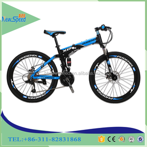 5fb8fada106 Land Rover Folding Bike, Land Rover Folding Bike Suppliers and  Manufacturers at Alibaba.com