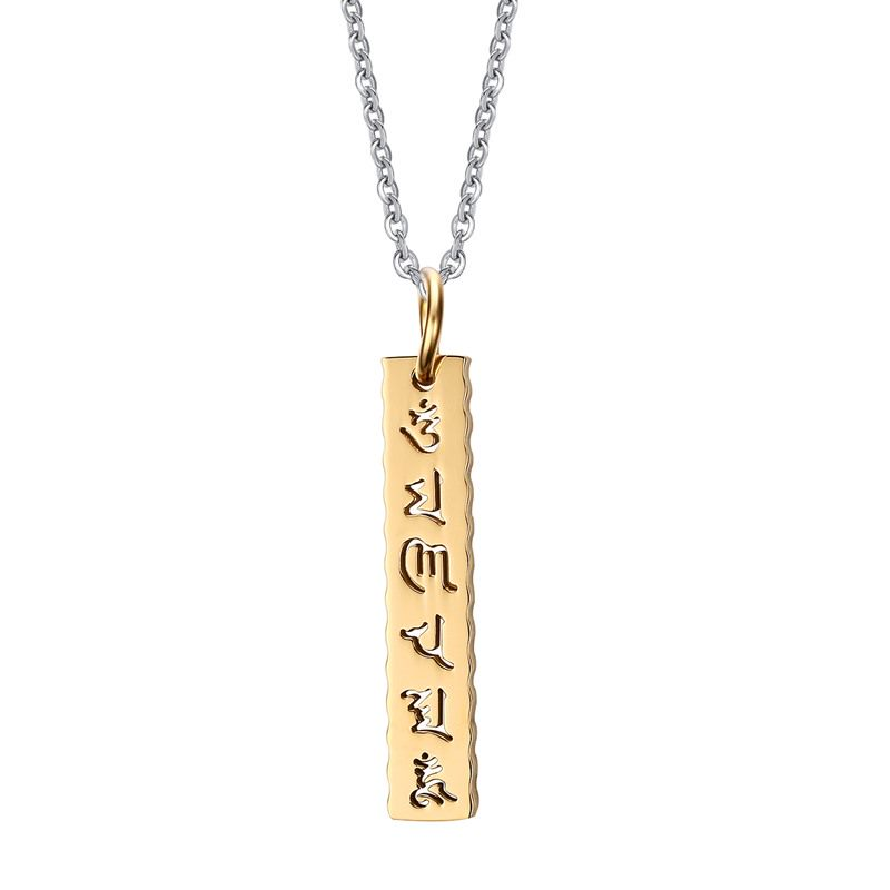 Yiwu Meise Stainless Steel Six Character Mantra Hollow Pendant Gold Color Pendant