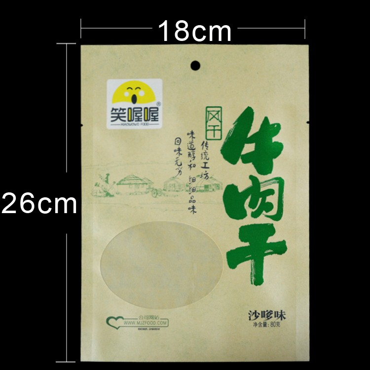 food grade printed kraft paper laminated bag for snacks packaging