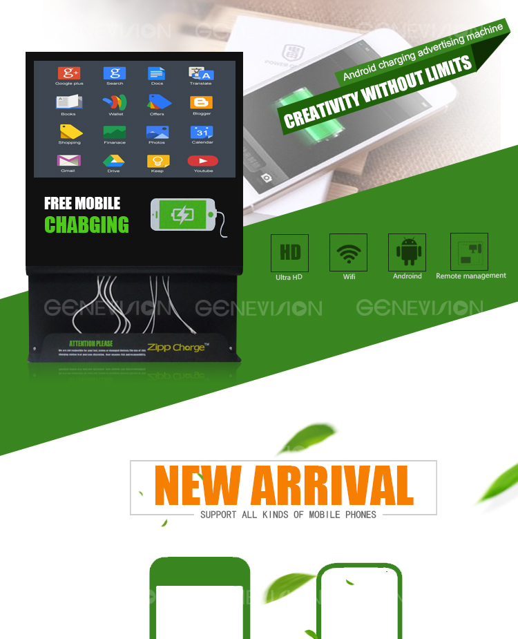 New design 21.5 inch Android os lcd advertising player for restaurant cell phone charging station kiosk