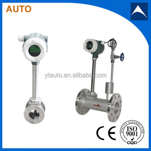 air flow meter price air flow mass measurement instrument