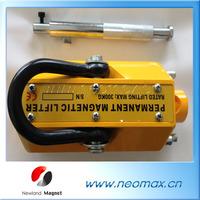 Permanent Magnetic Lifters Manufacturer PML-300KG Permanent Lifting Magnets