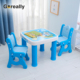 China cheap cartoon childcare kids children's used daycare furniture sale