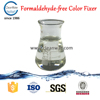 QTF-01 Formaldehyde free dyeing color fixing agent of China supplier