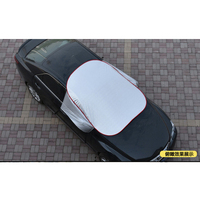 Winter Ice Protection Windshield Snow Cover Magnetic Windscreen Cover for Car
