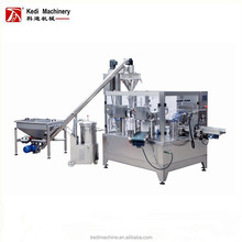 price premade pouch cocoa powder rotary packing machine