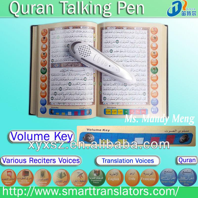 Quran Beautiful Recitation - Surat Al-fajr - Buy Quran Beautiful Recitation  - Surat Al-fajr,Pen Quran M9 M10,Digital Quran Learning Pen Product on