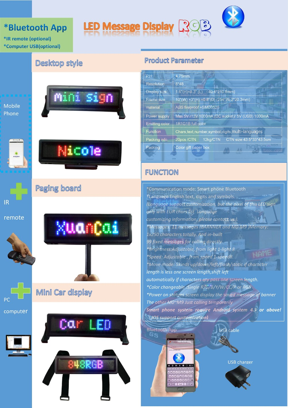 Full color RGB Rechargeable battery Nylon straps mounted car sun visors LED Mini car sign display screen