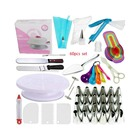 Cake Decorating Supplies Kit/ 60pcs Set 1 Cake Turntable Stand 2 Icing Spatulas 24 Icing Tips 1 Cake Server 11 Pastry Ba